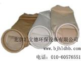 拒水防油涤纶针刺毡布袋--水印
